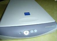 Annonces Scanner de marque epson 640u